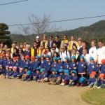 Japan Nagao 2013 079
