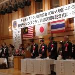 Japan Nagao 2013 104