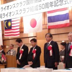 Japan Nagao 2013 105