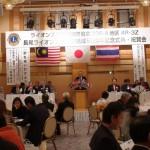 Japan Nagao 2013 107